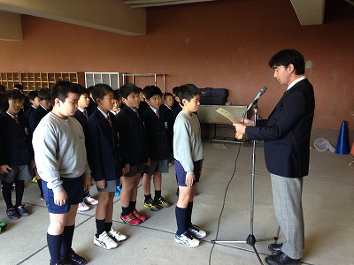 1月16日(金) 小学校朝礼