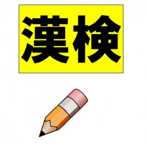 2月12日小学校朝礼