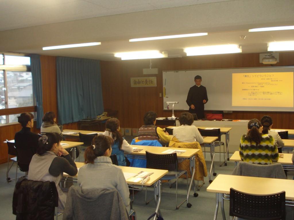2月7日(土)第3回小学校保護者教育オリエンテーション