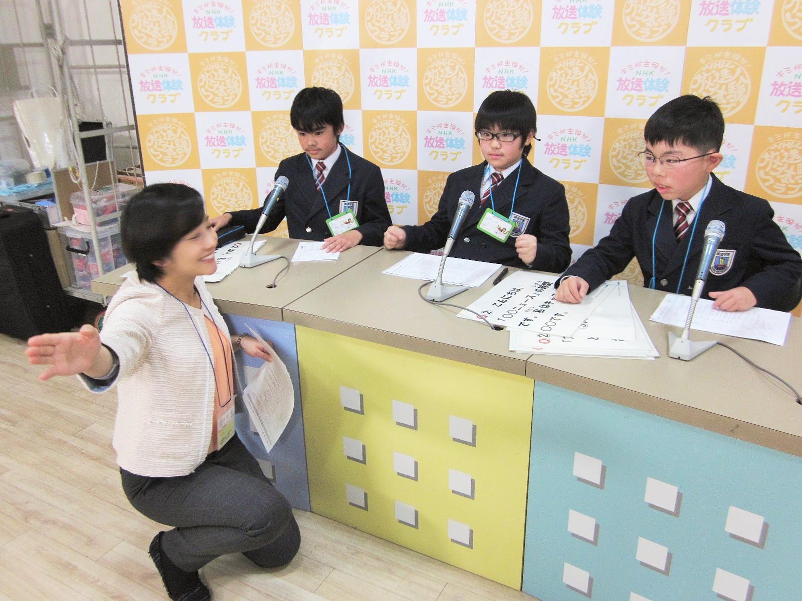 2月17日NHK放送体験