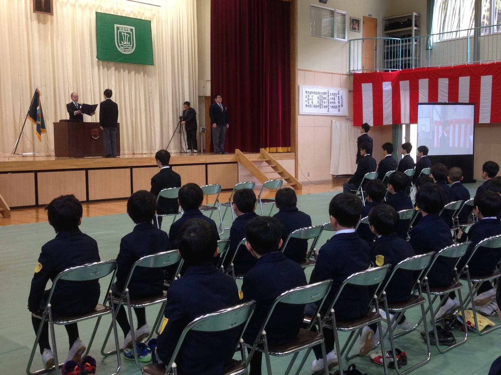 2月28日(土)高等学校卒業式