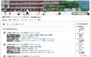 4月17日(金)歓迎集会