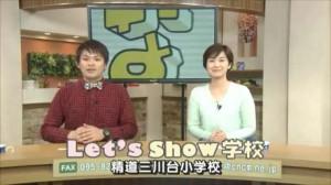 4月8日(水)入学式 Part2