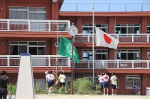 閉会式⑤国旗降納
