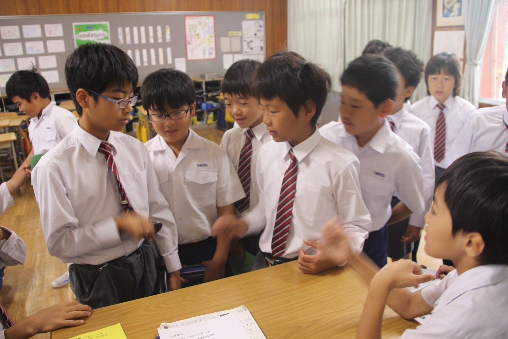 野外教室 Part2
