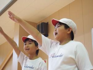『第2回 小学校 教育オリエンテーション 』