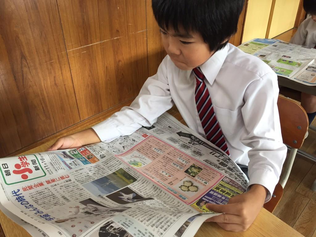 朝日小学生新聞モニターを通して