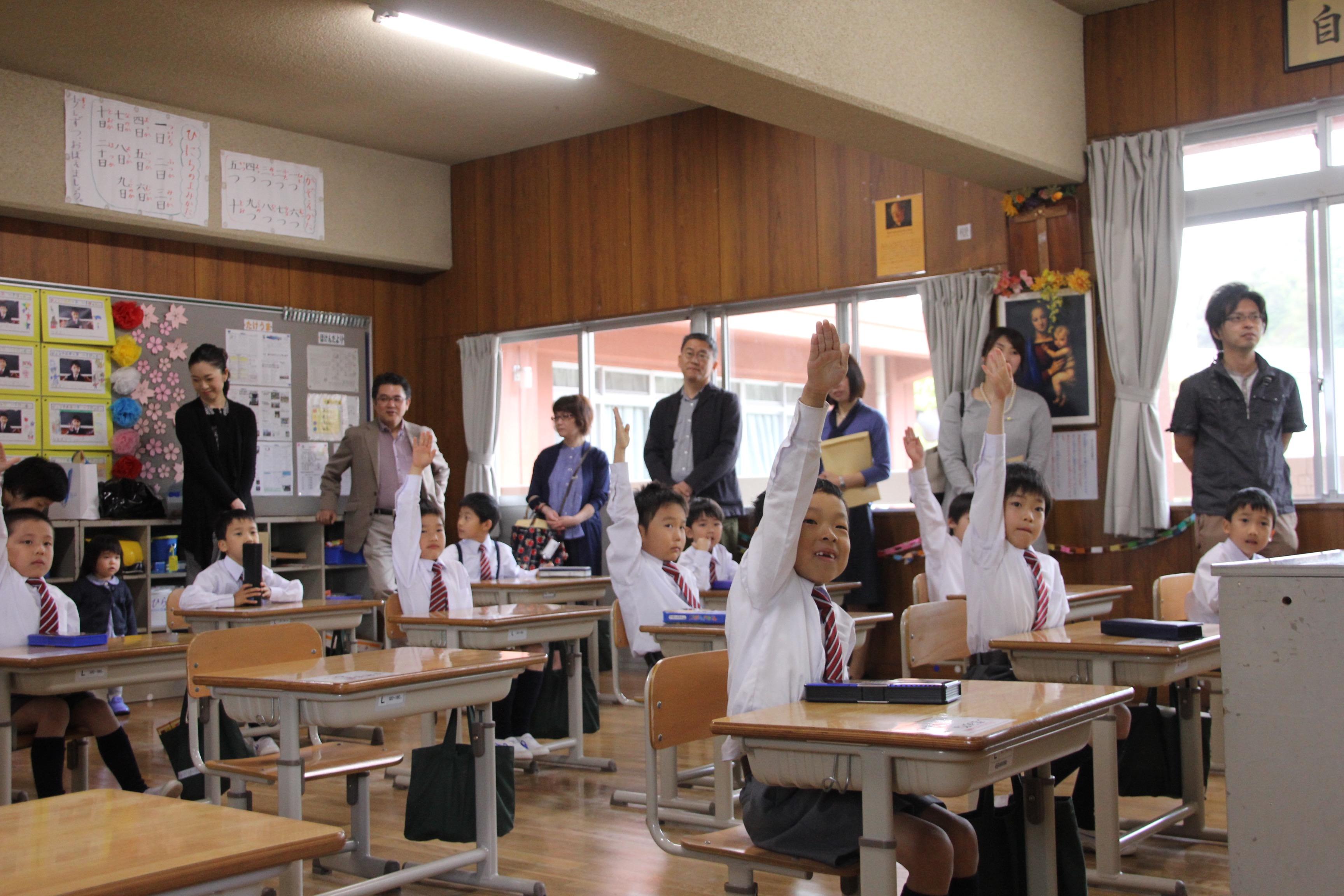 交通教室(小1)