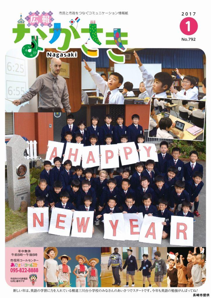 新年、明けましておめでとうございます。
