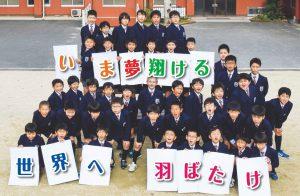 説明会&公開授業 7/1(土) 及びオープンスクール7/29(土)
