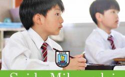 オープンスクール 7/28(日) 9:40〜 要予約