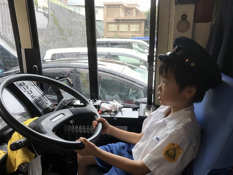 「次は〜、精道三川台小学校前〜♪お降りの方はご注意ください!」