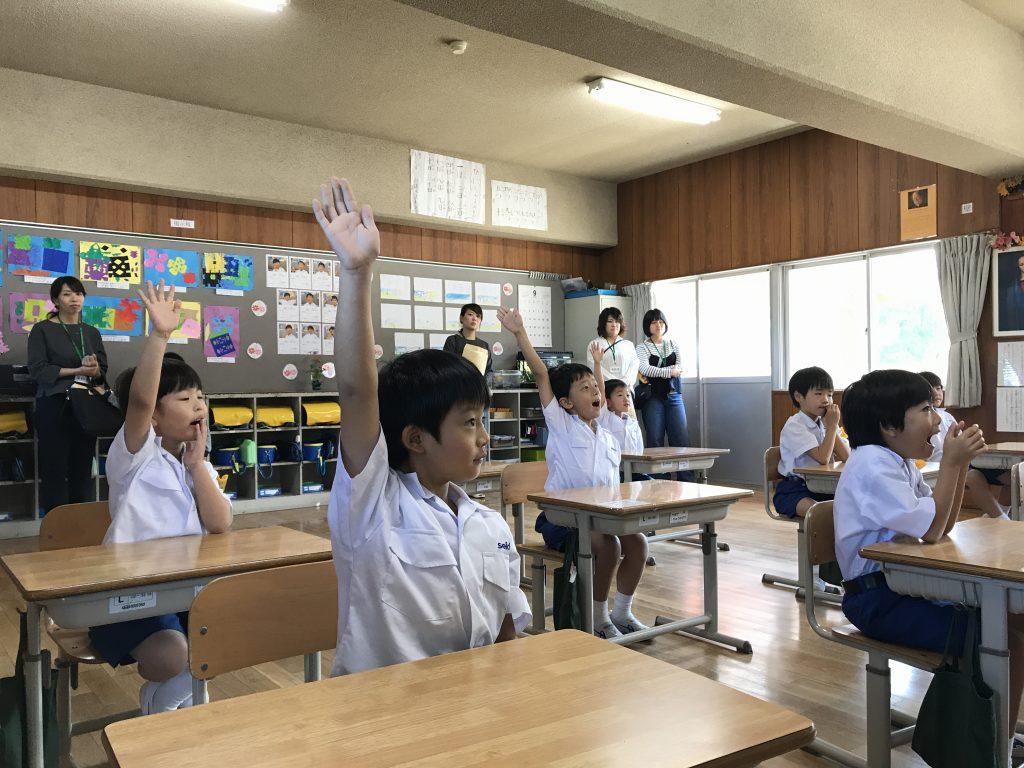 公開授業・学校説明会