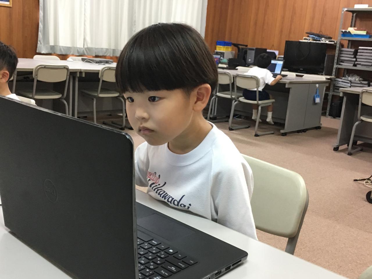 1年生、初めてのパソコン