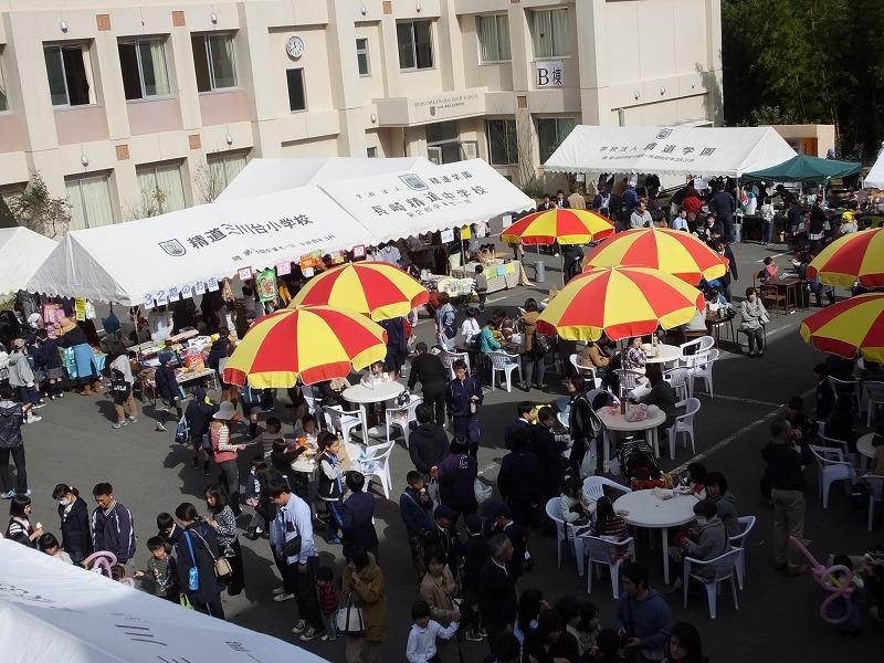 かもめ祭り(バザー)11月11日(日)