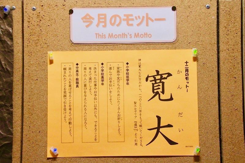 説明会&公開授業 1/20(土) 9:40〜11:30