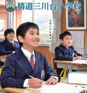 説明会&公開授業 9/29(土) 9:40〜 要予約