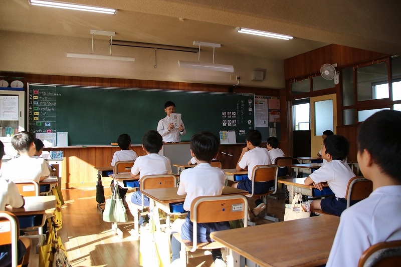 漢字先習(小3)