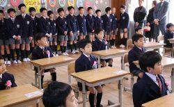 小学校生活スタート