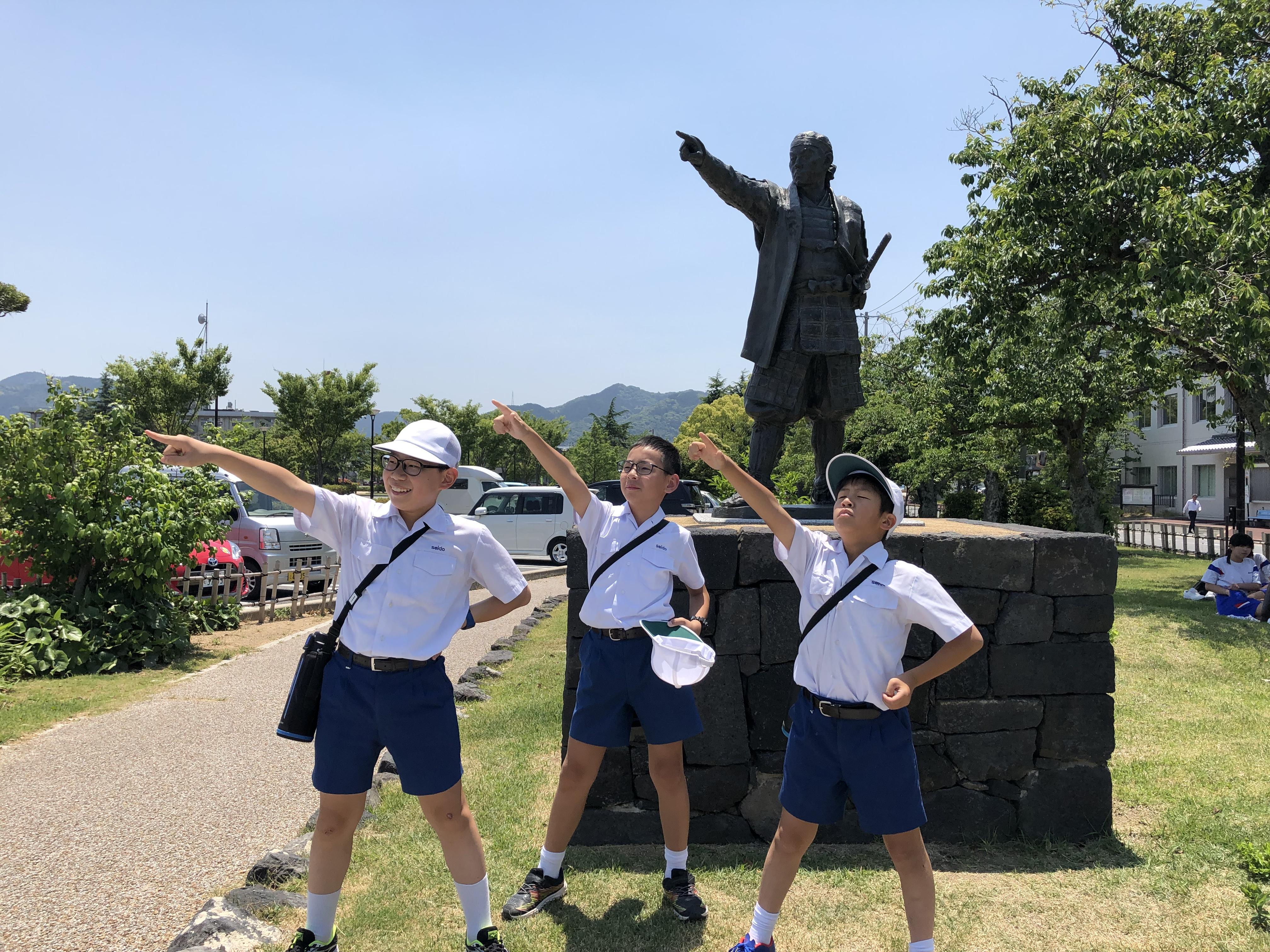 修学旅行 2日目