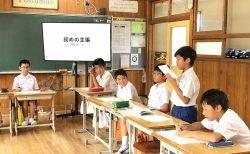 小6学級討論会
