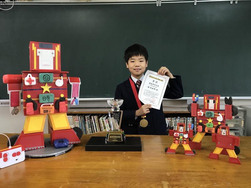 子供アイディアコンテスト 全国大会 日本科学未来館 審査員特別賞 受賞