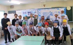 6年「陸上養殖プロジェクト」