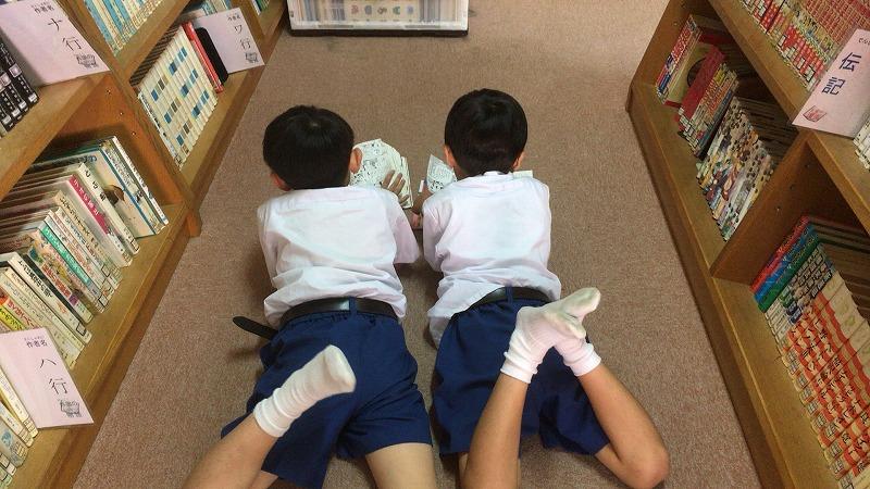 【日本一!!ゆる〜い♪○○室】