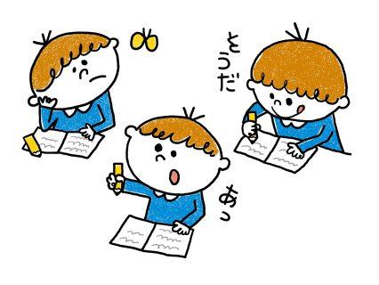 学級目標『ガチンコ』〜一つひとつに真剣勝負〜