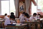 9月19日(土) 第3回 学校説明会(定員となりました)