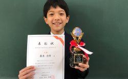 全国選抜小学生プログラミング大会で「特別賞」