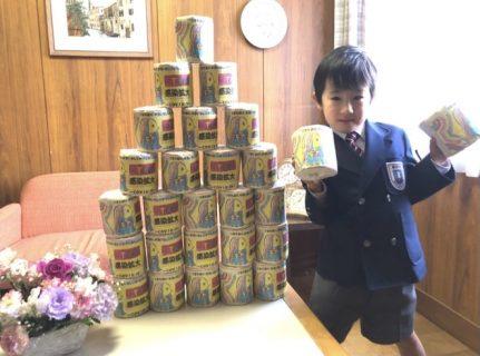 「アマビエぬり絵コンテスト」入賞